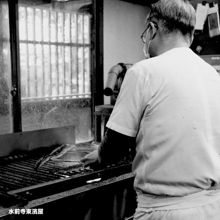 絶句沈黙で食べ尽くす、水前寺東濱屋の極上鰻!