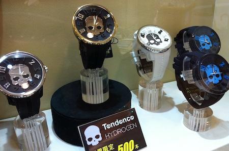 Tendence世界限定500、残り2個!!
