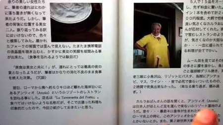 小冊子「如水/グルメ開眼道」を電子書籍化!?