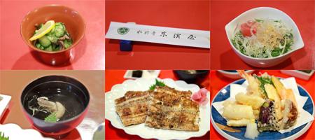 水前寺 東濱屋で極上鰻の素焼きを食す!