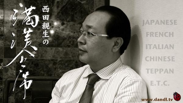満漢全席のお題は「鮨と和の食 清吉」!!