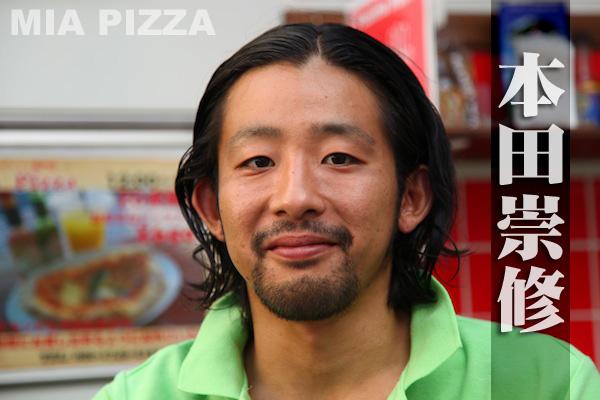 MIA PIZZA(移動店舗/本田崇修さん)を取材!!