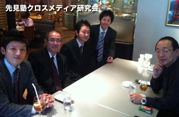 11月2日は、先見塾三昧!!