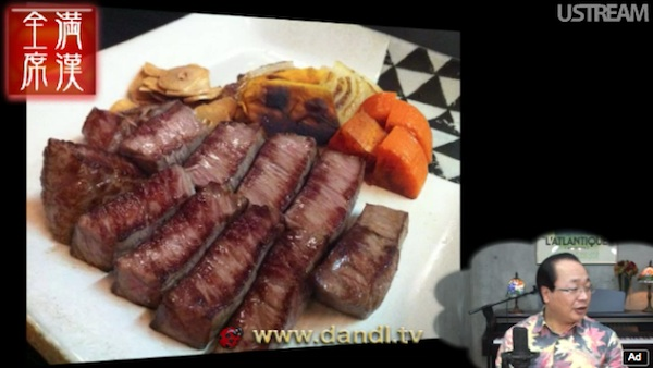 昨夜の「満漢全席」は旨い料理が盛り沢山!!