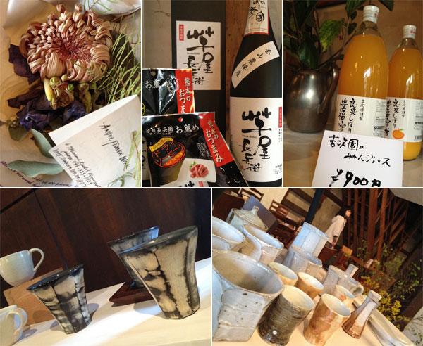 器季家カフェ(熊本市西唐人町)