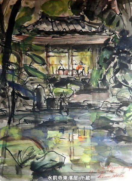 アートと鰻の老舗「水前寺東濱屋」の話