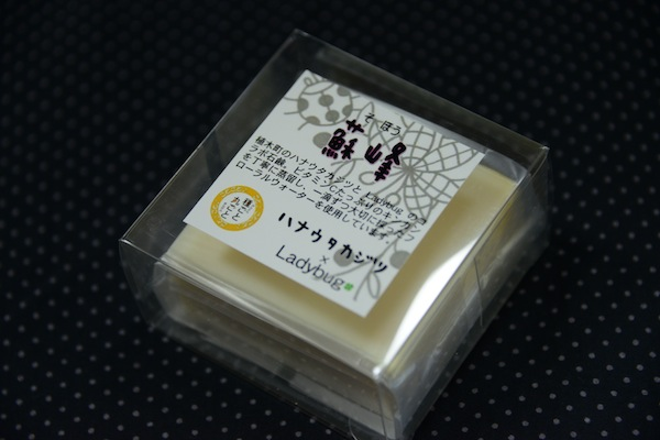 Ladybugの新商品「蘇峰(そほう)」を体験!