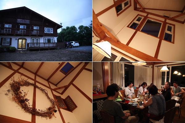 14年ぶりの南阿蘇村へ(2)