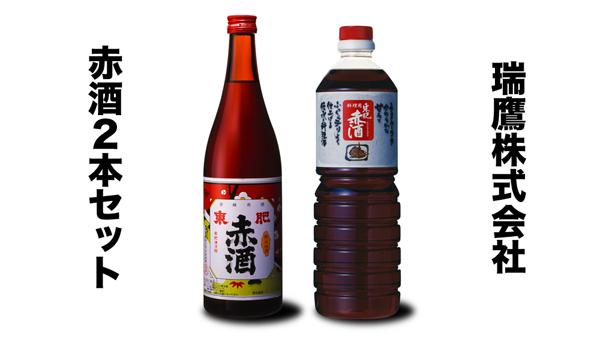 「満漢全席」の当選者決定!!