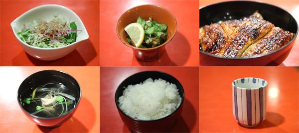 食を振り返る(2)日本鰻