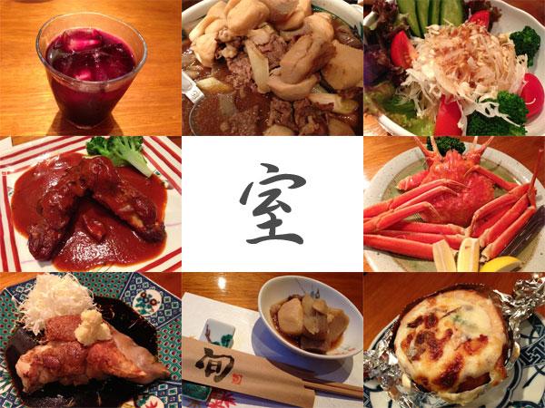 先見塾の食文化研究会を連日開催!