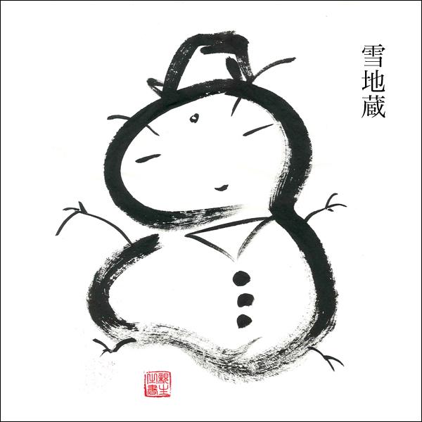 熊本は強風と寒さで、ガタガタ。