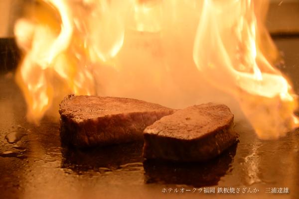 寒いときは、鉄板焼に限る!!