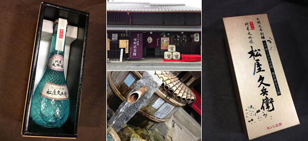 京都の酒蔵と京菓子専門店
