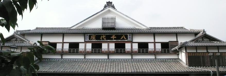 山鹿温泉郷(山鹿灯篭・山鹿温泉...