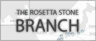 THE ROSETTA STONE BRANCH ���[�b�^�X�g�[���u�����`