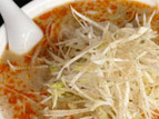中華料理「利香亭」