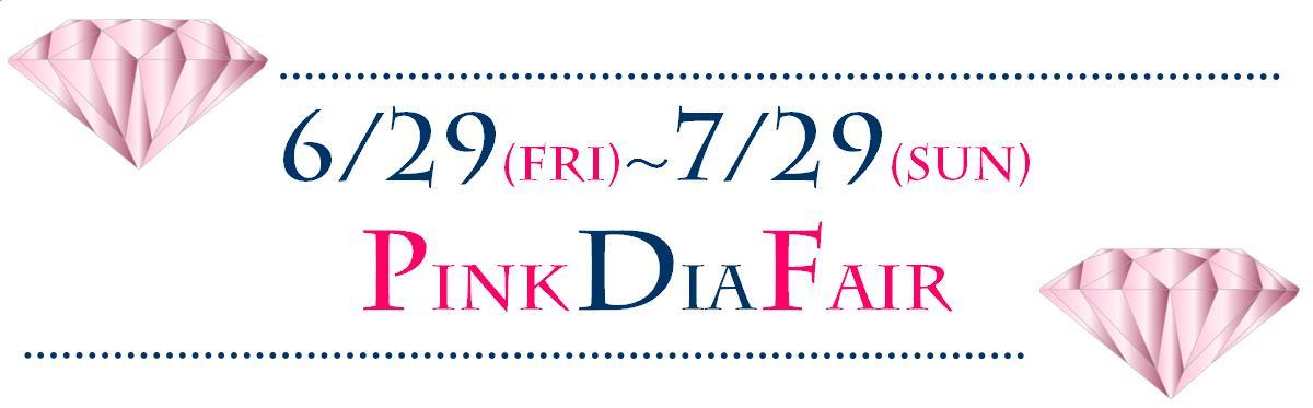 Pink Dia Fair